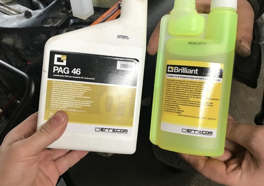 Жидкость для обнаружения утечки кондиционера